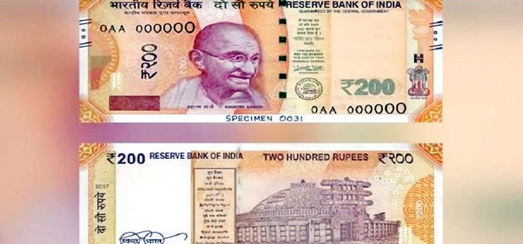 200 rupee note Archives | Banks and ATM Banks and ATM
