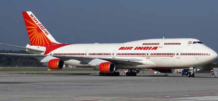 बजट के एक दिन बाद सरकार ने किया खुलासा, इस साल बेच देंगे 'Air India' को