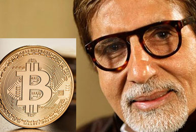 अमिताभ बच्चन ने Bitcoin से कमाए अरबों, ढाई साल पहले किया था करोड़ों का निवेश
