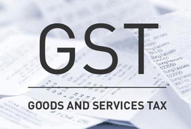जीएसटी कलेक्शन में लगातार दूसरे महीने गिरावट, नवंबर में 80808 करोड़ रुपये का संग्रह