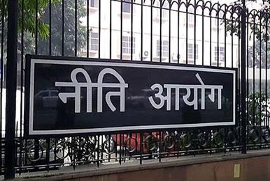 नीति आयोग ने 2018 के लिए बनाया खास प्लान, करना है 'न्यू इंडिया' के सपने को पूरा