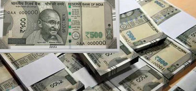 बजट से पहले भारतीयों के लिए खुशखबरी, अमीर देशों की सूची में भारत छठे स्थान पर