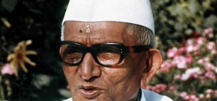 मोरारजी देसाई - वित्त मंत्री बन सबसे ज्यादा बार बजट पेश किया, प्रधानमंत्री भी बने