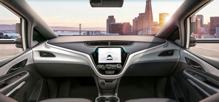 ये है पहली बिना ब्रेक-गियर और स्टीयरिंग वाली कार, Twitter पर फोटो वायरल