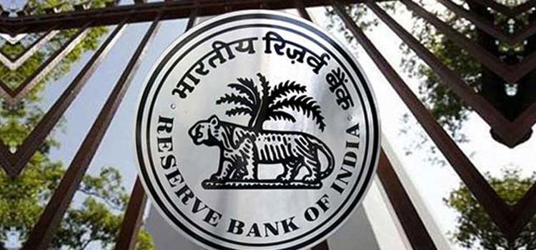 रिजर्व बैंक ने कहा, भारत में एफडीआई का सबसे बड़ा स्रोत है मॉरीशस