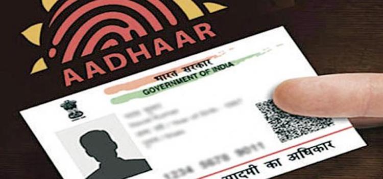 Aadhaar को और गोपनीय बनाने का प्लान, अब सिर्फ यहां बनेंगे आधार कार्ड