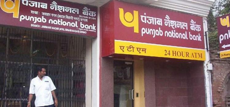 PNB खाताधारकों के लिए बड़ी खुशखबरी, अगर आपका भी है खाता तो पढ़ लें