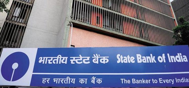 SBI में नौकरी पाने का सबसे बेहतरीन मौका, इन 121 पदों पर निकली भर्ती