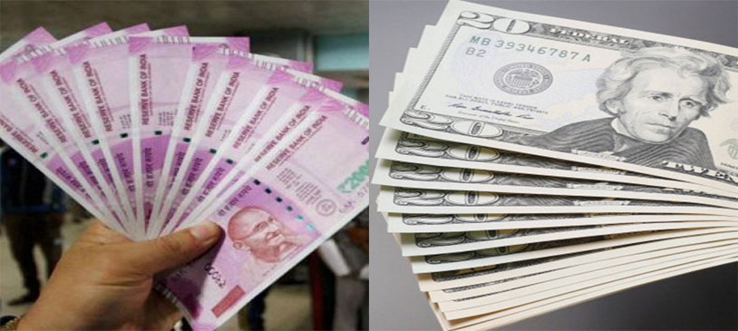 Rupee slips 18 paise to 71.51