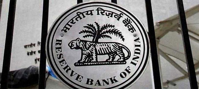 RBI Banks