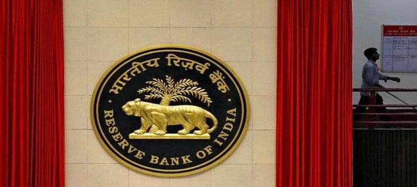 RBI Finances