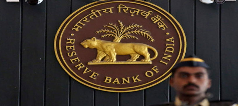 RBI on CRR exemptions